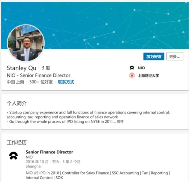 88pt88手机客户端平台-异动股揭秘:央行法定数字货币试点项目有望在深圳、苏州等地落地 四方精创触及涨停