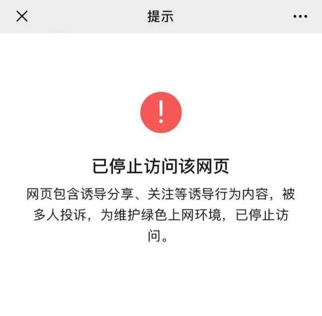 日本乐天国际 - 千岛湖水已经到了杭州人家门口!最快下周能喝上