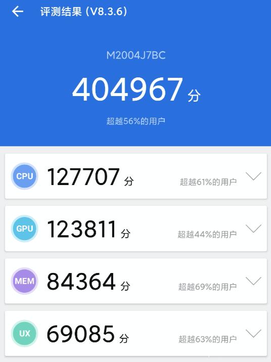 联发科技发天玑820:Redmi10X首发跑分破40万