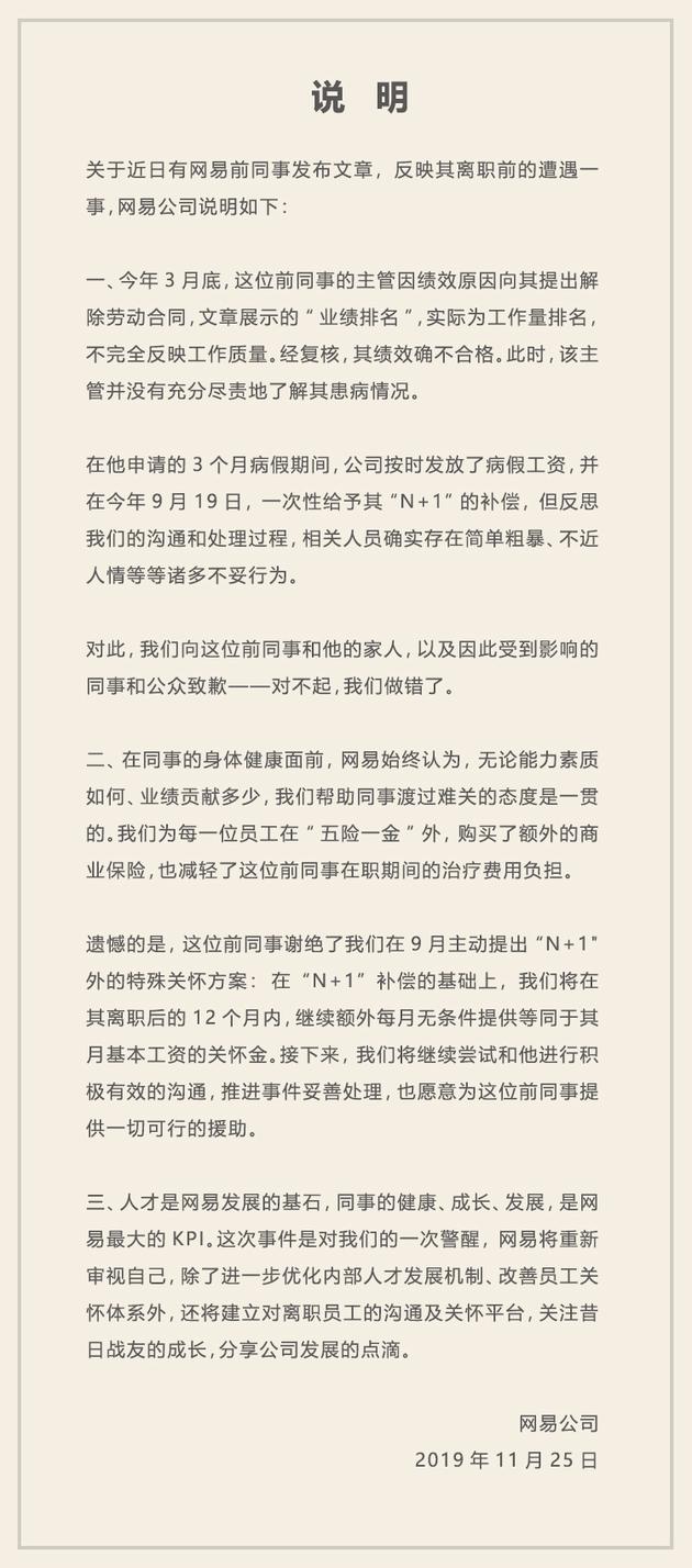 环亚娱乐手机版本下载(官网)-发际线崩坏的明星那么多,敢这么植发的还是头一次见