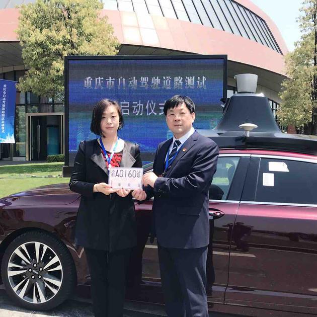 重庆发放首批自动驾驶路测牌照 百度为首批获牌企业
