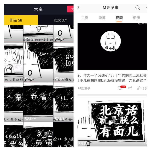 文创产业抄袭乱象:巨额利益滋生盗版 山寨品随意定制