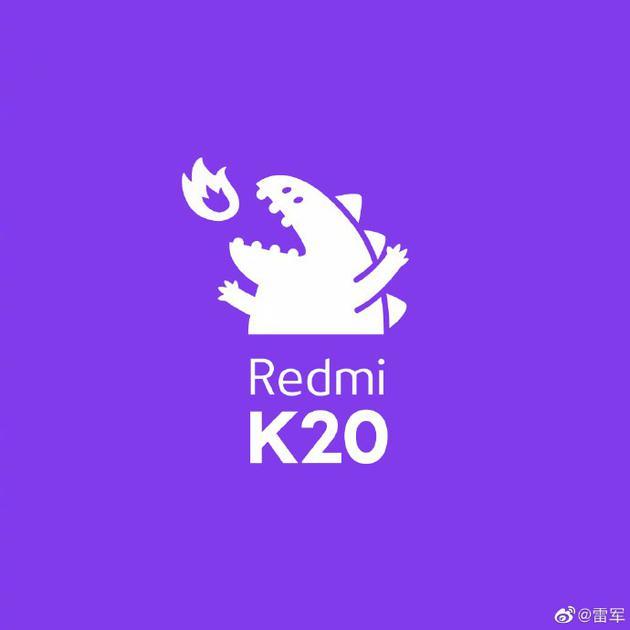 雷军公布Redmi旗舰K20的形象 一只喷火龙