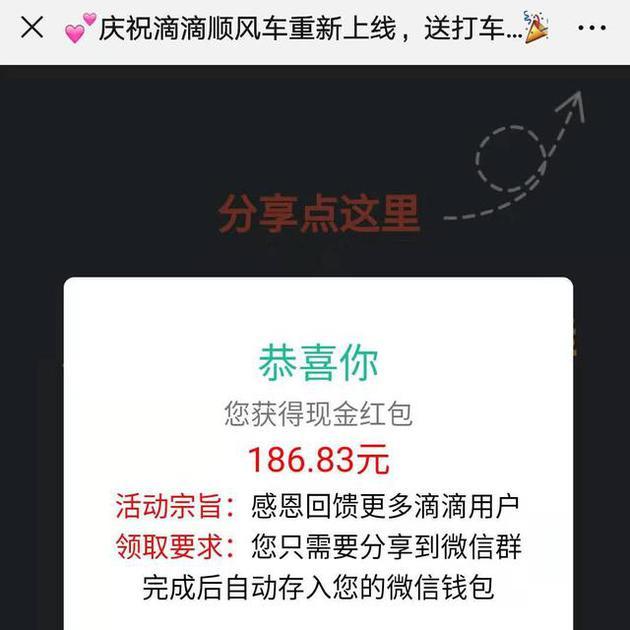 bwin娱乐·国际 - iPhone 11上市:苹果海外零售店却遭殃了