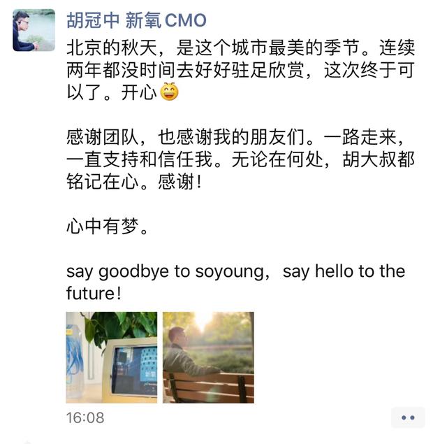都在玩ag平台很赚钱 - 这一刻的重庆丨綦江边的水文站内 她提前两小时守在电视机前
