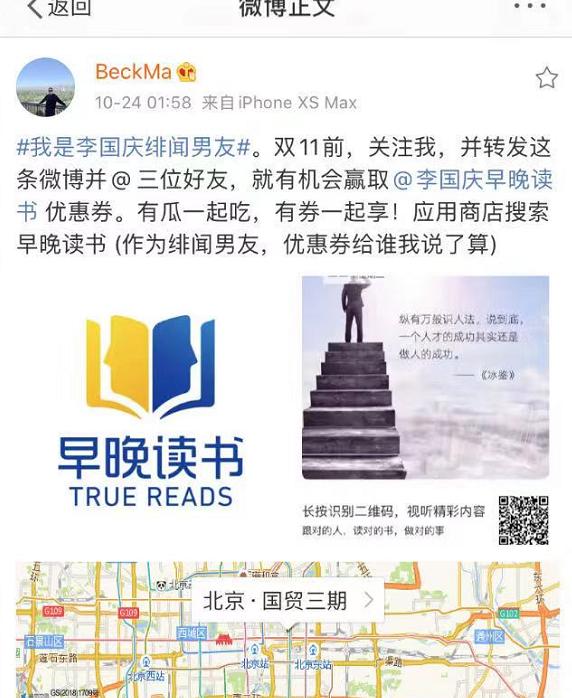 明陞娱乐官网-东方铁塔:中标9379.56万元国家电网项目