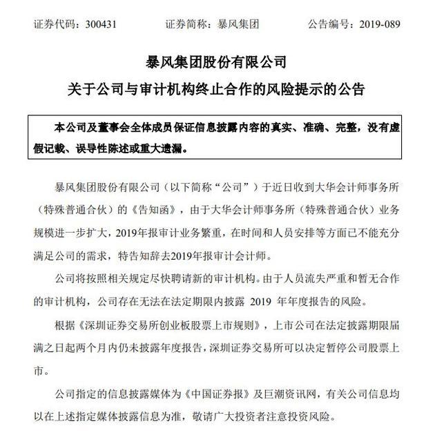新的uedbet|2018女子中巡赛文莱揭幕 石昱婷黎佳韵领衔出战