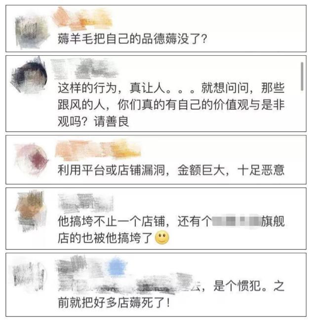 天将娱乐场线上存款_中华台北女排队长疑似承认女同性恋身份