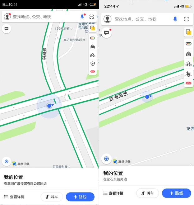 米8(左)跟iPhone X(右)在同一时刻高速公路行驶时候,iPhone X的GPS信号偶尔会跌落出主路