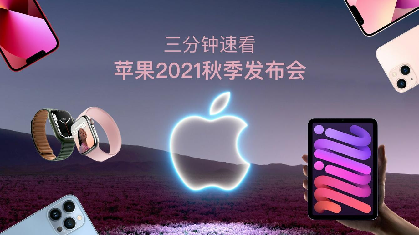 iPhone 13已开抢 iPhone12用户该不该等iPhone 14?