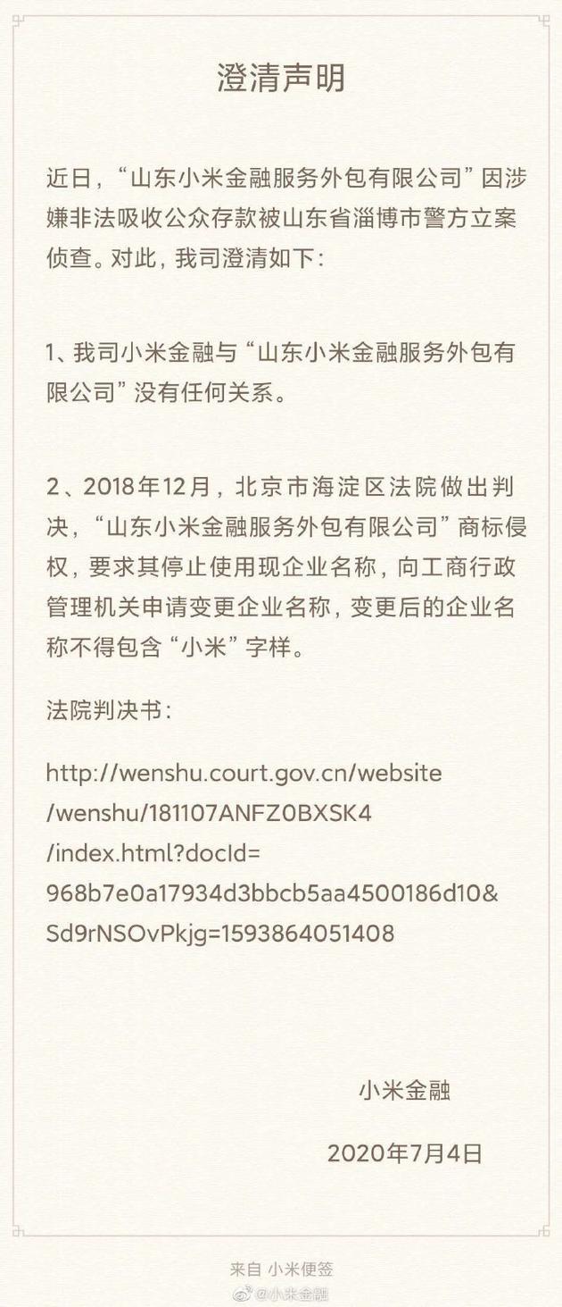 http://www.liuyubo.com/keji/2823190.html