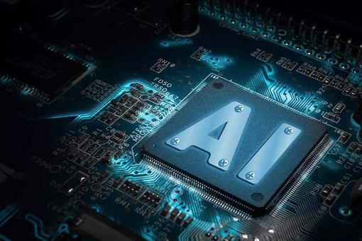 人工智能云端论剑:5G+AI将如何改变世界?
