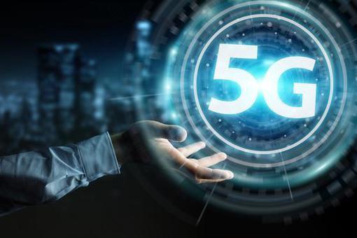 工信部:年內基本完成國家工業互聯網大數據中心建設