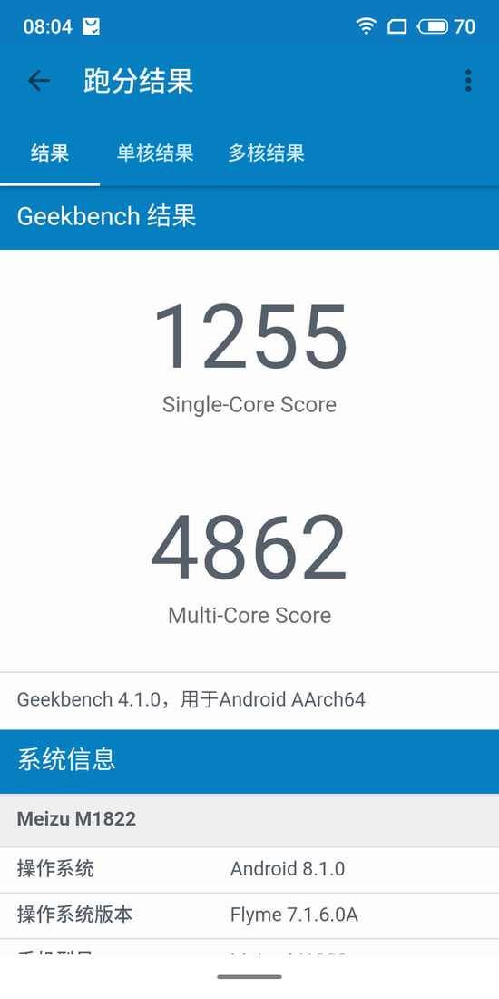 魅族note 8 Geek Bench 4跑分
