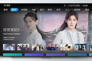 新品长虹D6P Pro电视发布 为64GB全景极智屏