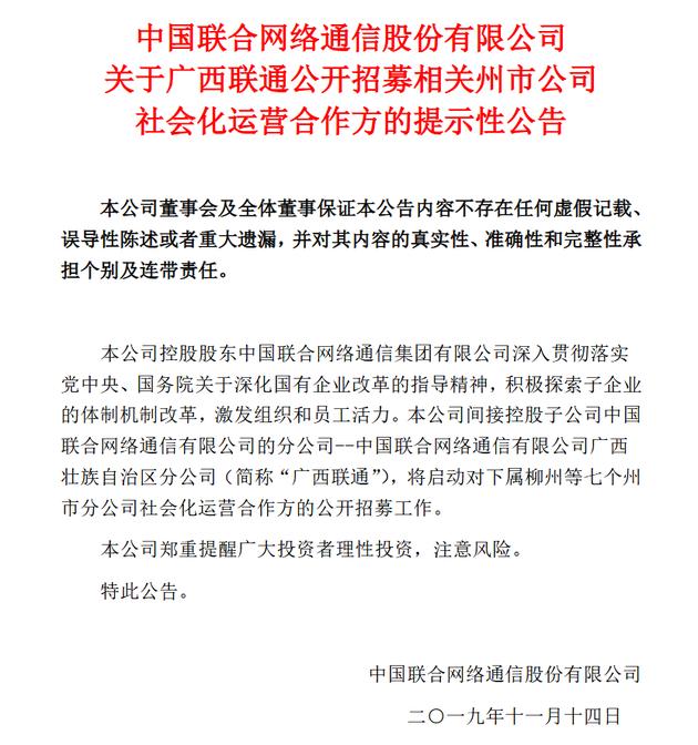 """博彩公司排名年度 - 台""""媚日""""剧停播 国台办:美化侵略理两岸反对"""