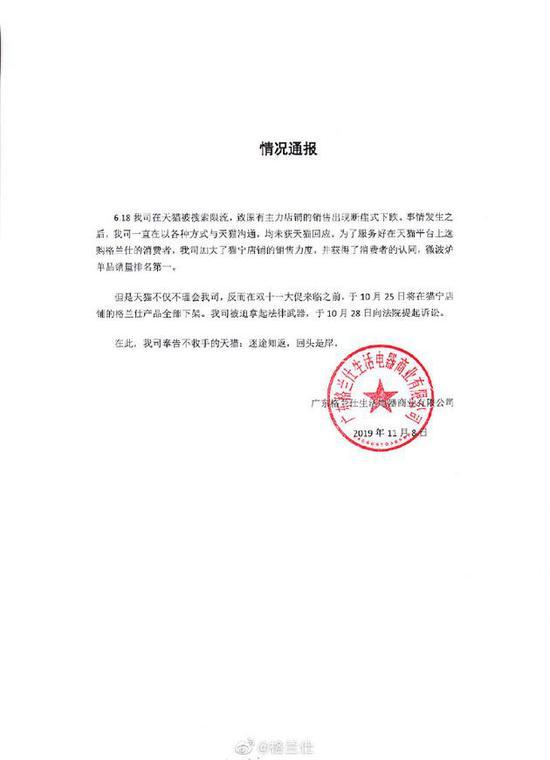 """鸿运国际亚洲娱乐_申雪/赵宏博训练馆""""撒狗粮""""遭偷拍"""