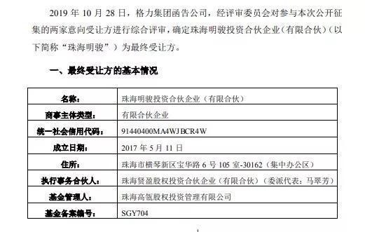 万国娱乐平台合法吗_肺癌免疫治疗新药落地,中国内地首个不可切除III期非小细胞肺癌PD-L1免疫抑制剂获批