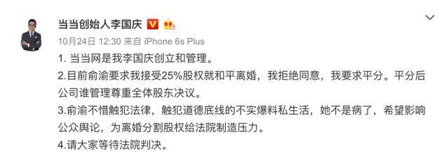 各大送彩金的平台·九江置地下调7.7亿元中期票据发行利率区间