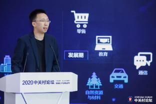 旷视发布AI加速计划 唐文斌:传统行业AI应用仍面临各种挑战