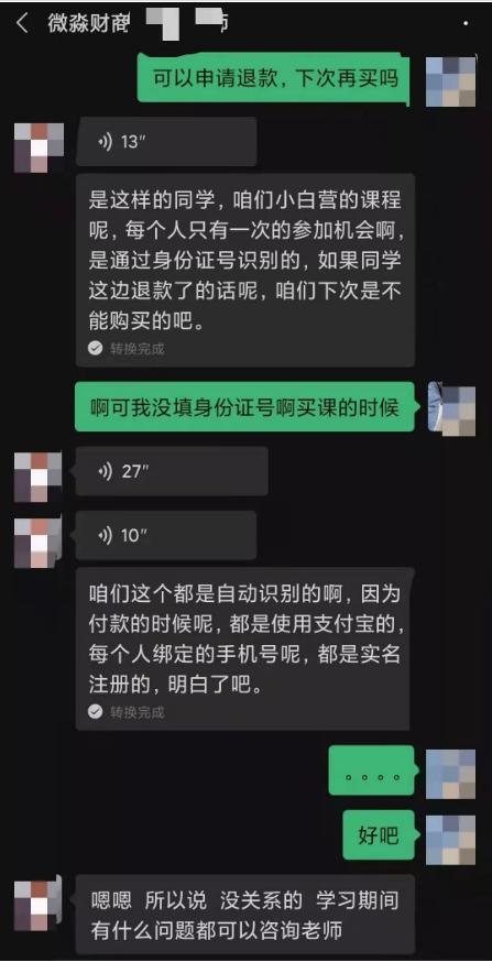 来源 / 受访者供图