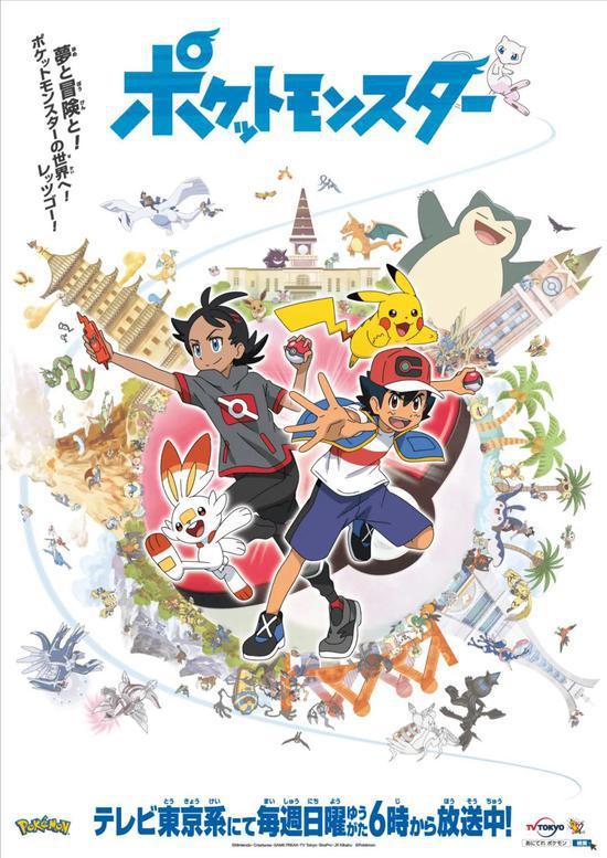 日本动漫制作公司OLM代表作《Pokémon》/Animation World Network