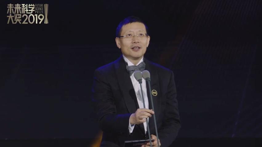 沈南鹏:设1亿美元捐赠基金 将未来科学大奖永久化