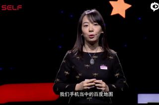 """徐穎北斗脫口秀系列:北斗系統的7個""""3"""""""