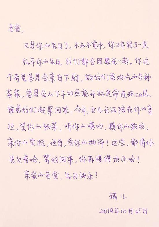 伟德下载安装-神仙打架!世界最美的π的解读——中国诗词飞花令遇上圆周率