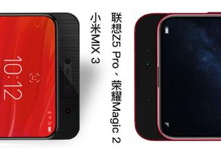 三款热门滑盖屏手机对比拆解