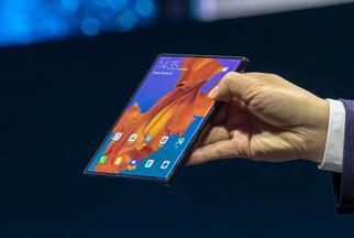 华为5G折叠屏手机发布会