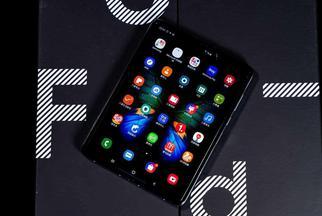 三星折叠屏手机上手玩