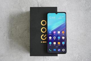 iQOO Pro新品发布会