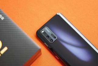 iQOO 3手机新品发布会
