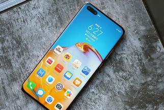 华为发布P40系列手机