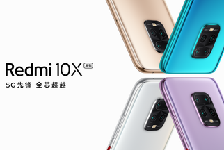 Redmi 10X 5G新品发布会