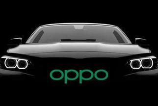 OPPO造車,只差官宣?