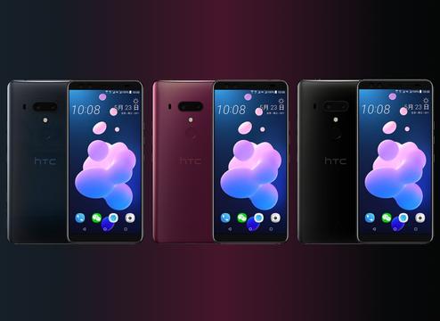 HTC U12+官网泄密 国行售价5888元