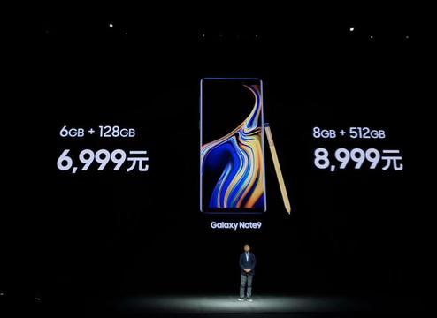 三星Galaxy Note9中国发布 6999元起售
