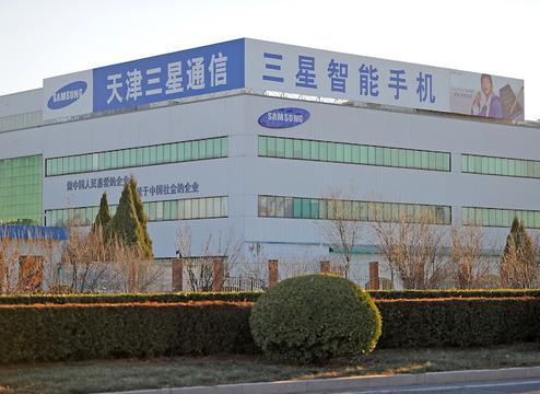 三星彻底关闭中国手机工厂