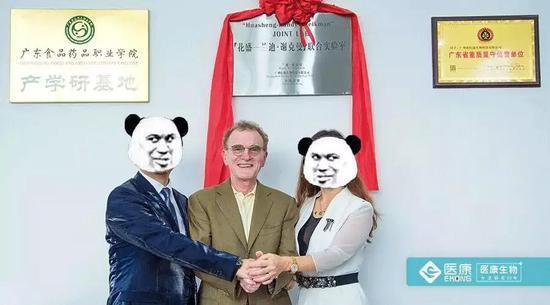 广东银保监局提示代理处置信用卡债务风险