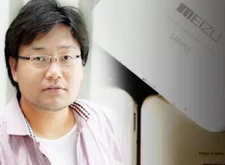 魅族原高级副总裁李楠离职