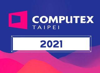 2021台北国际电脑展