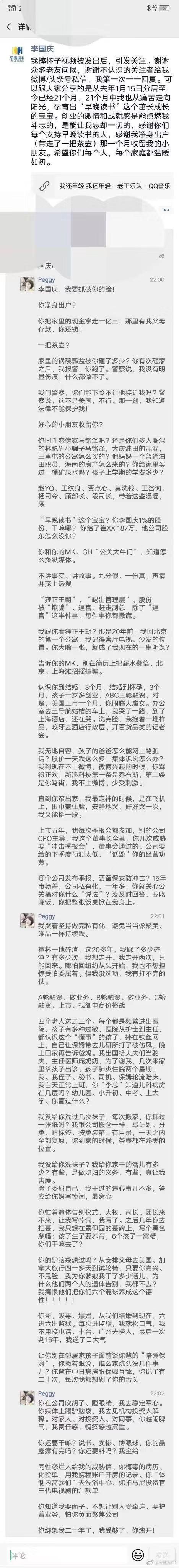 「亚洲国际博览馆座位」LOL解说记得与主持骆歆双双辞职 余霜和泽元表示:脑子进水了?