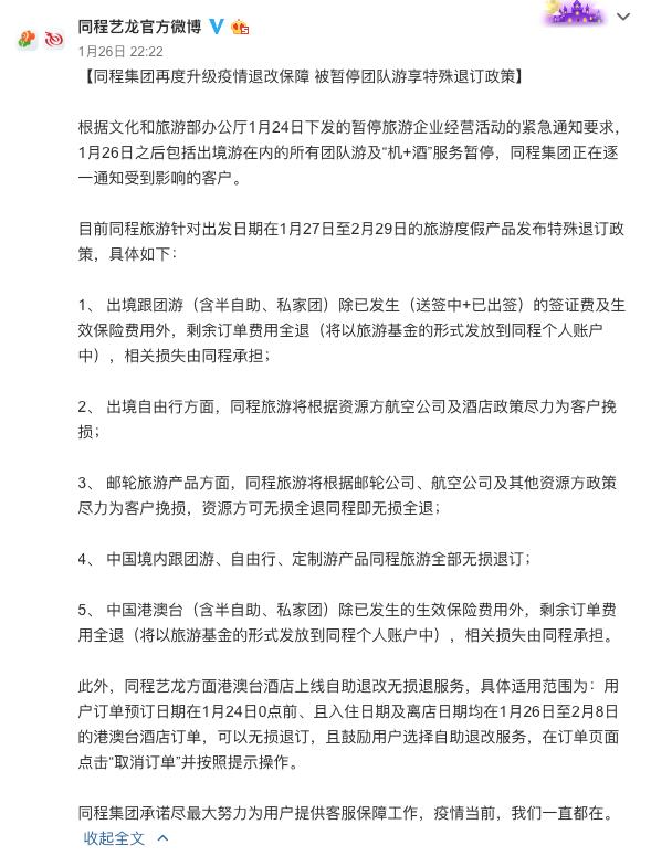 http://www.weixinrensheng.com/lvyou/1501075.html