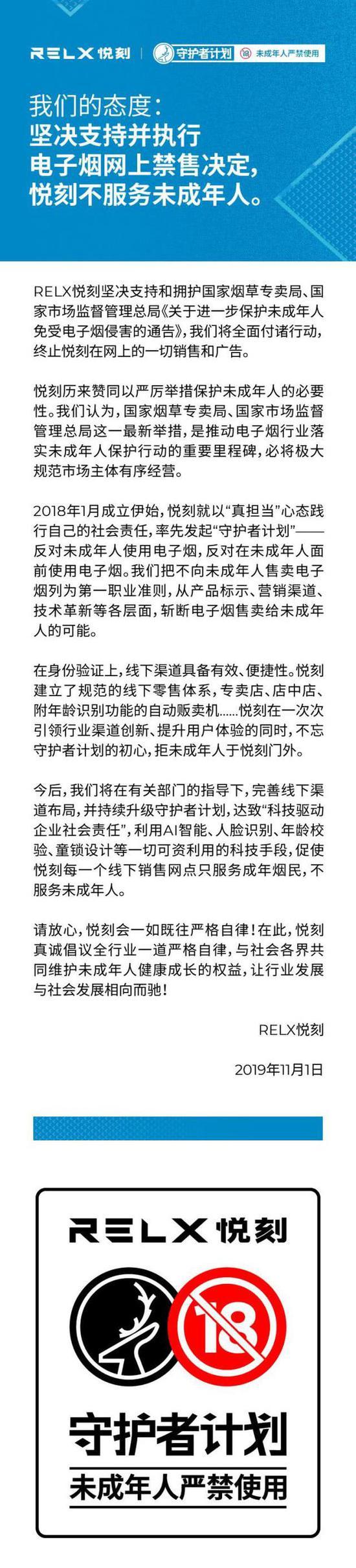 博彩微信群二维码 - 男子强奸00后少女赔偿被害人3万元被谅解 获刑4年