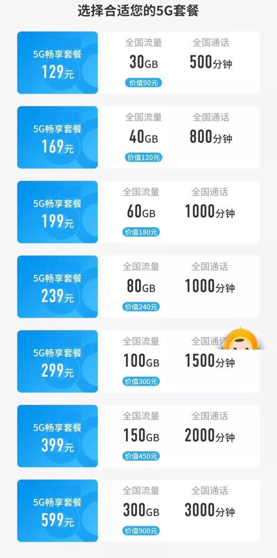 """888真人娛乐场澳门 - 相亲吃饭花了1500,男人的一席话,""""挽救""""了相亲女孩的一生!"""