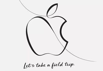 苹果2018春季教育活动