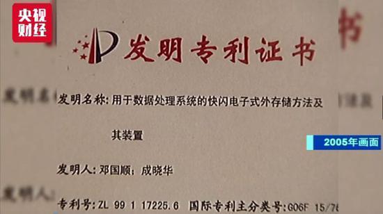 bbin技术·李圣龙:中国必须有自己的前锋,我的风格像小豌豆