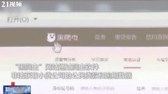我在凤凰彩票平台买彩票安全吗-陈青峰福彩3D280期冷热定位:第一位热码+第二位热码+第三位温码